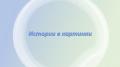 """""""По-рано, по-късно"""" - група """"ПЧЕЛИЧКИ""""  - ДГ Райна Княгиня - Стамболийски"""